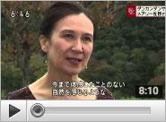 NHK Gifu